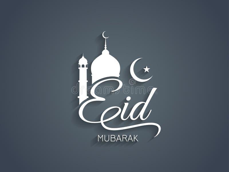 Idérik Eid Mubarak textdesign royaltyfri illustrationer