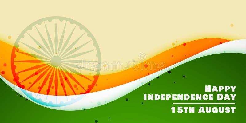 Idérik flaggabakgrund för lycklig självständighetsdagen royaltyfri illustrationer
