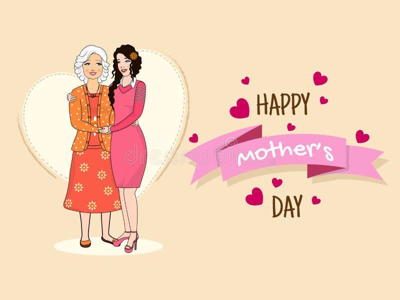 Idérik illustration av modern och dottern som kramar sig, begrepp av den lyckliga morsa dagen royaltyfri illustrationer