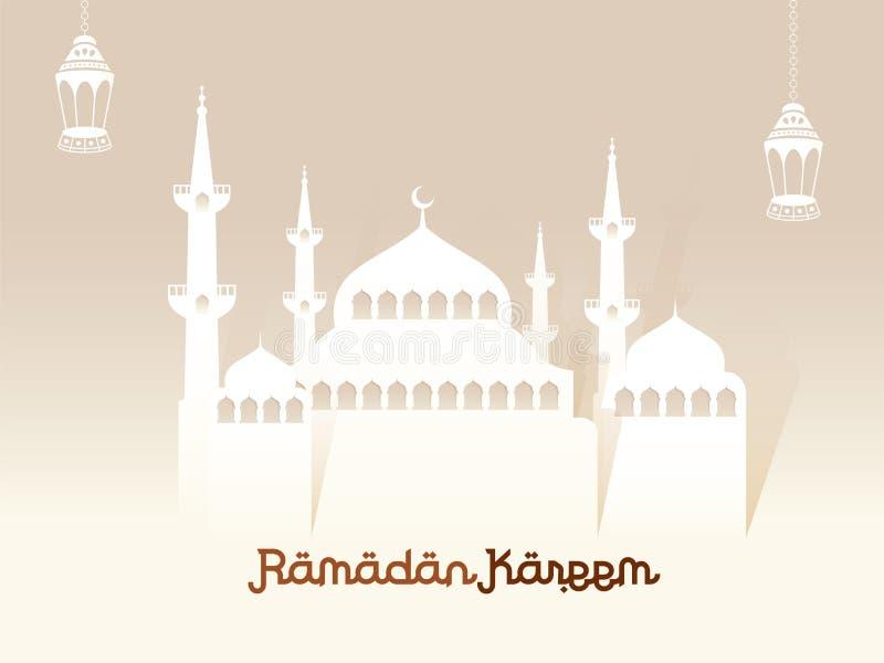 Idérik illustration av moskén och den hängande lyktan med stilfull text av Ramadan Kareem royaltyfri illustrationer