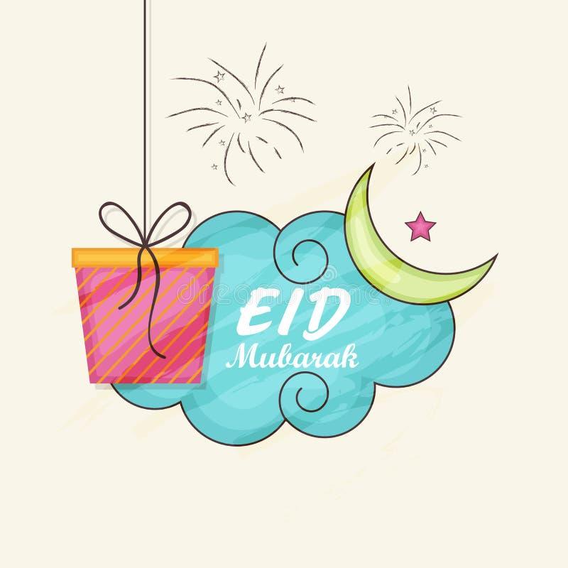 Idérik illustration för Eid Mubarak beröm vektor illustrationer