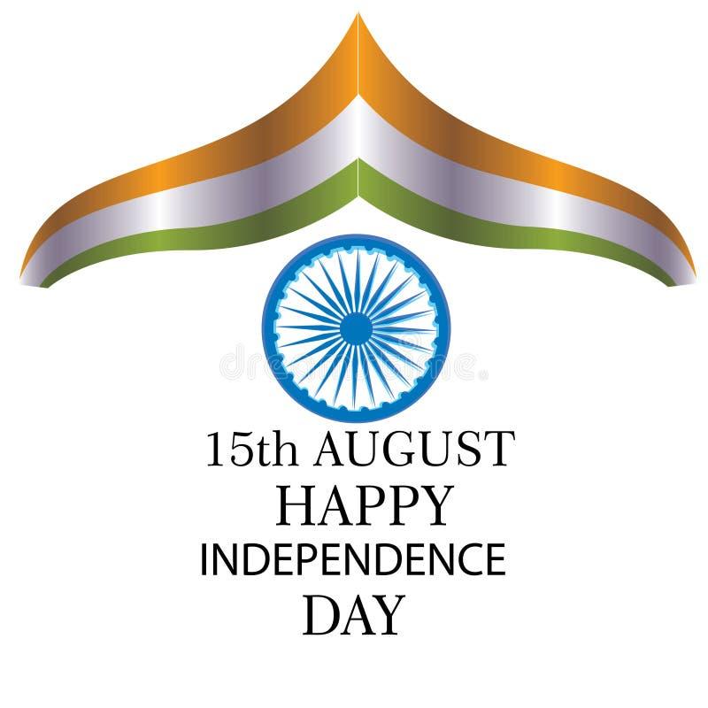 Id?rik indisk nationsflaggabakgrund, elegant affisch, baner eller design f?r 15th Augusti, lycklig sj?lvst?ndighetsdagenber?m vektor illustrationer
