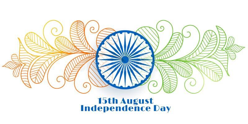 Idérik indisk självständighetsdagenbanerdesign vektor illustrationer