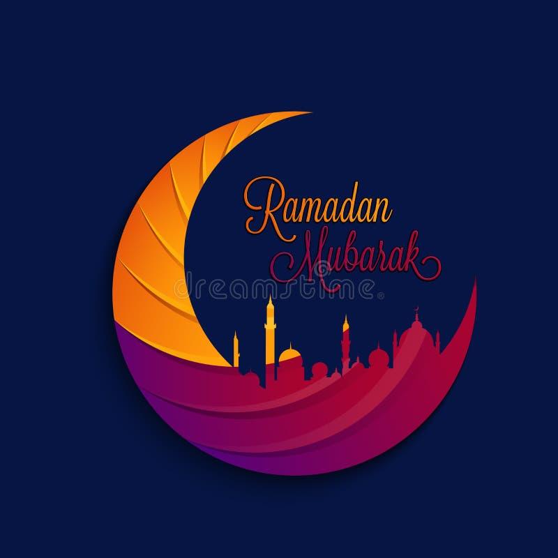 Idérik måne för Ramadanberöm royaltyfri illustrationer