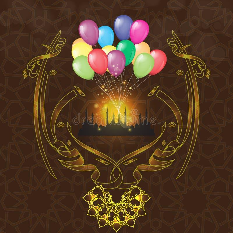 Idérik och lantlig arabisk kalligrafitext för vektor av Eid Al Adha och affischen eller hälsningkortdesignen Beröm av vektor illustrationer