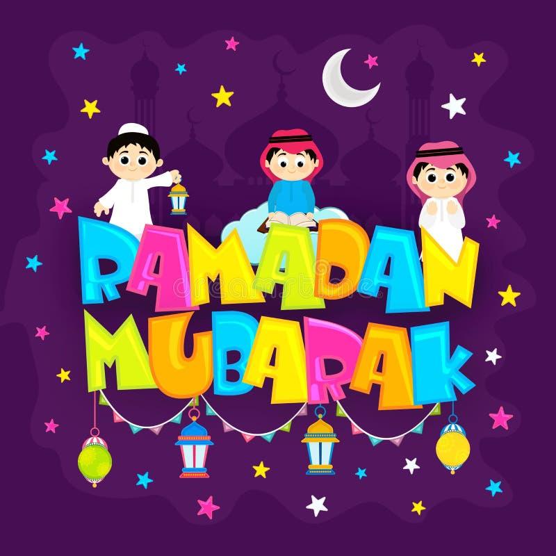 Idérika islamiska beståndsdelar för Ramadan Mubarak