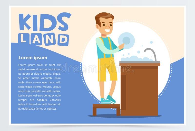 Idérikt blått kort med stället för text och det gulliga pojketeckenet som tvättar disken i klapp Unge som gör en hem- rengöring stock illustrationer