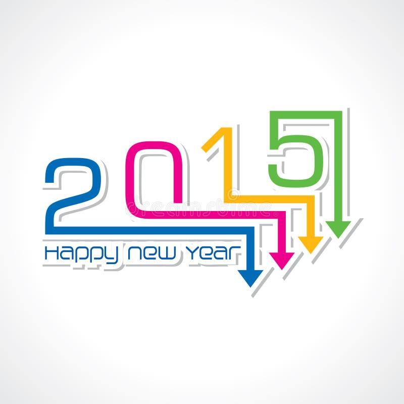 Idérikt hälsningkort för det nya året 2015 royaltyfri illustrationer