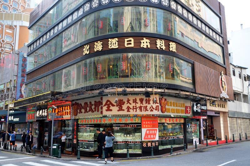 Ideia da rua do centro histórico de Macau imagem de stock