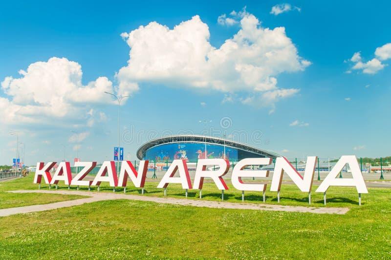 Ideia do estádio da arena de Kazan durante o campeonato do mundo de FIFA imagem de stock royalty free