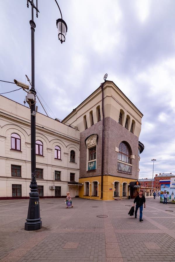 Ideia do quadrado de Komsomolskaya, em Moscou foto de stock