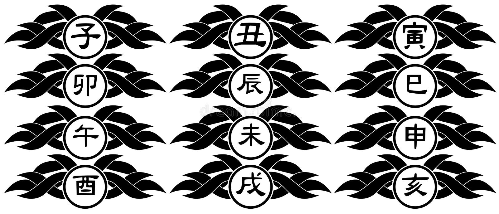 Ideograms of Chinese Zodiac signs tattoo isolated royalty free illustration