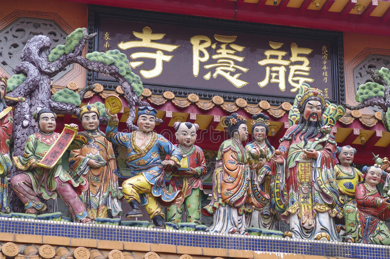 Idole chinois d'un dieu dans le temple de taoism photographie stock libre de droits