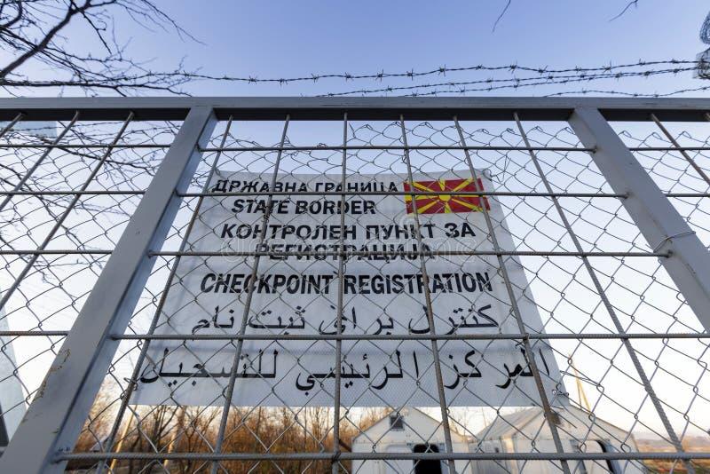 Idomeni Griekse grens royalty-vrije stock foto