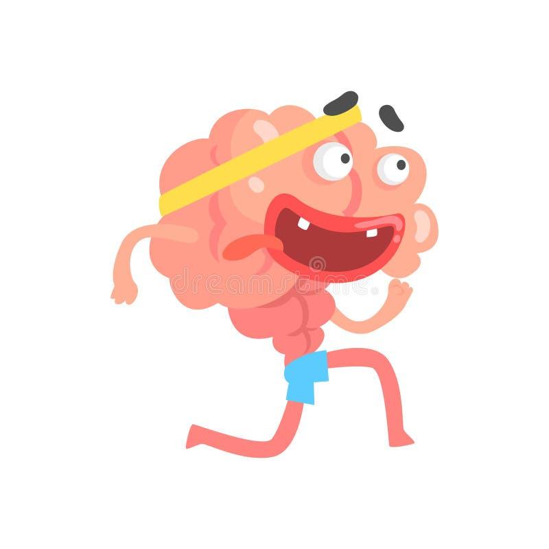 Idrotts- humaniserad spring för tecknad filmhjärntecken, illustration för vektor för mänskligt organ för intellekt royaltyfri illustrationer
