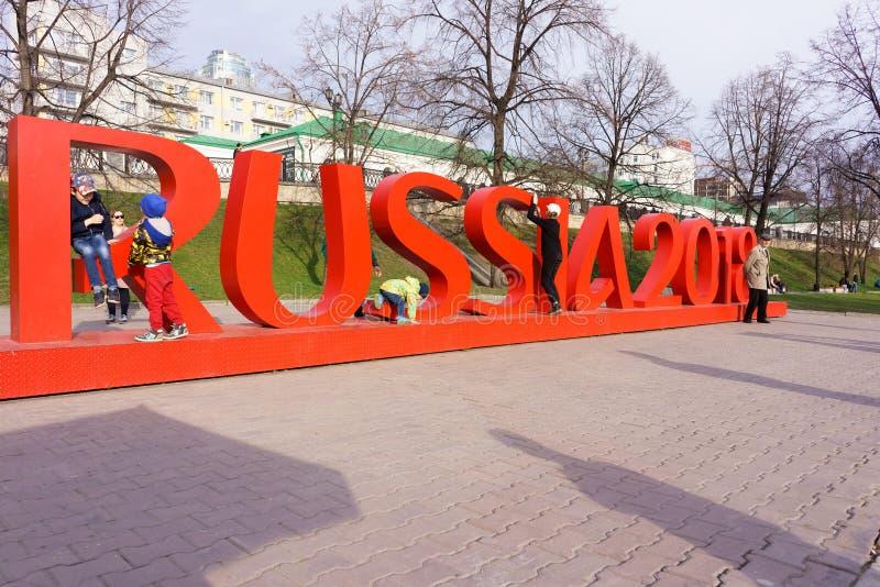 Iekaterinbourg, Russe Fédération-peut 19, 2018 : installation, décoration 2018 de la Russie pour l'événement du football de sport illustration de vecteur
