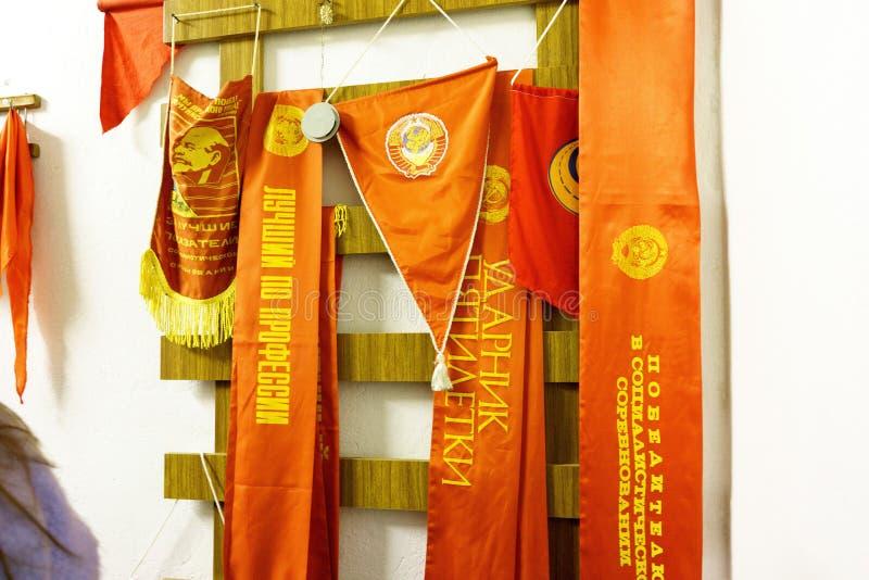 Iekaterinbourg, Russe Fédération-peut 19, 2018 : Musée de culture et d'articles intérieurs de l'Union Soviétique, fanions, drapea illustration libre de droits