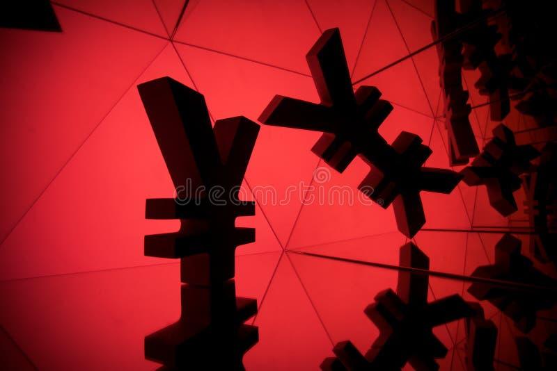Ienes ou imagens espelhando de Yuan Currency Symbol With Many imagem de stock