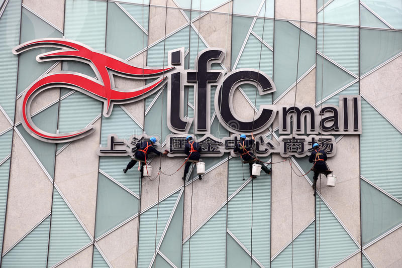 Download IFC Mall In Pudong, Shanghai Editorial Photography - Image of lettering, asian: 17733422