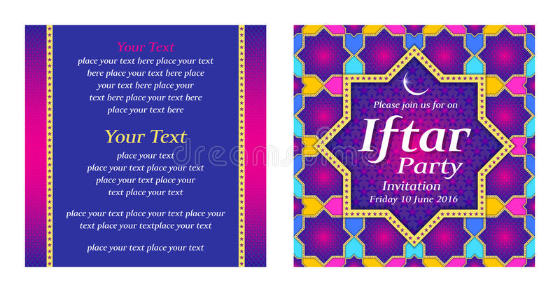 Iftar απεικόνιση αποθεμάτων