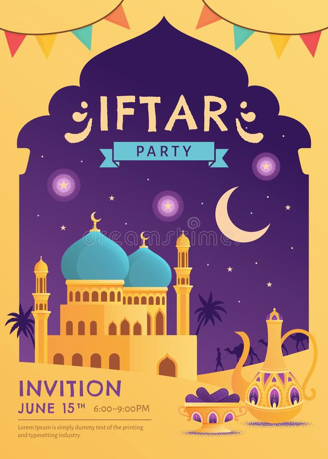 Iftar party poster stock illustration