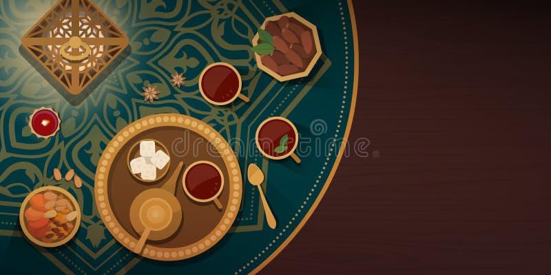 Iftar posiłek podczas Ramadan ilustracja wektor