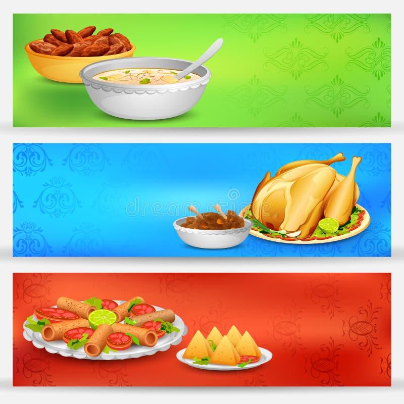 Iftar przyjęcia sztandar ilustracji