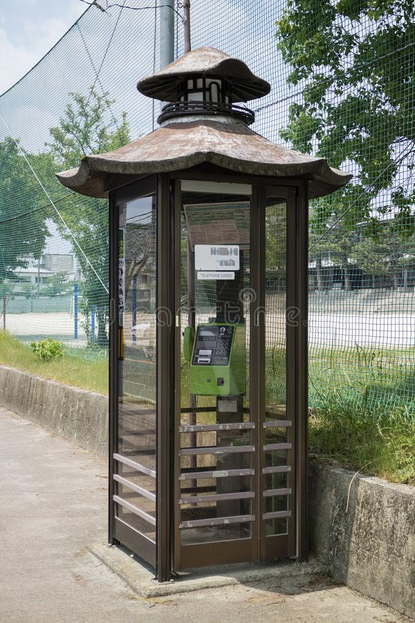 Iga Ueno - Japan, June 1, 2017: Telephone booth shaped like Bash royalty free stock photos