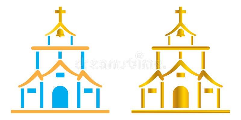Download Iglesia ilustración del vector. Imagen de católico, golden - 23979881