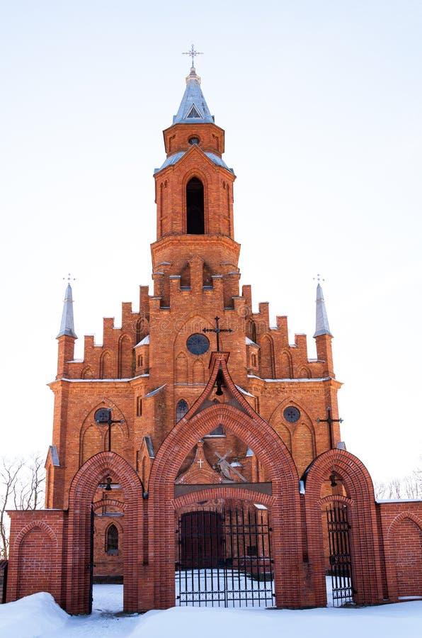 Iglesia católica fotografía de archivo