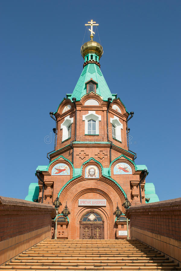 Iglesia cristiana rusa en Krasnoyarsk imagen de archivo libre de regalías