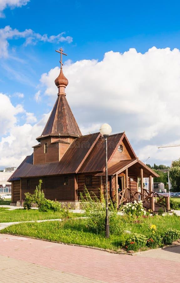 Iglesia de Alexander Nevsky Vitebsk belarus imágenes de archivo libres de regalías