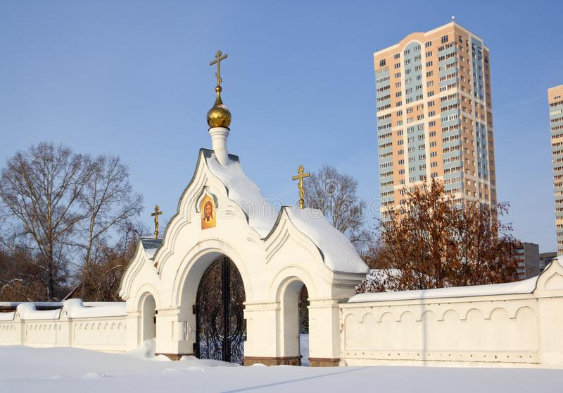 Iglesia de Archistrategos Mikhail en Novosibirsk fotografía de archivo