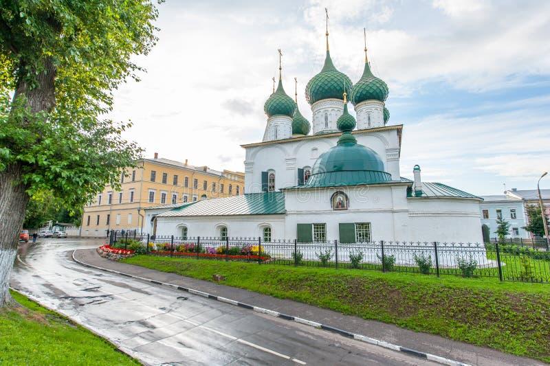 Download Iglesia De Iliay El Profeta En Yaroslav Imagen de archivo - Imagen de yaroslavl, hermoso: 64213381