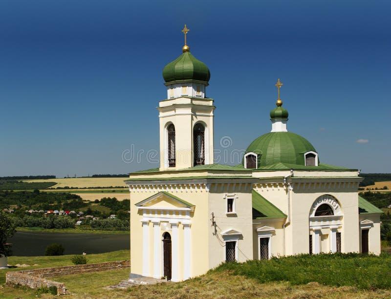 Download Iglesia de Khotyn imagen de archivo. Imagen de señal - 42438303