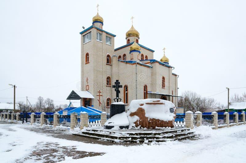 Iglesia de la transfiguración del salvador en la ciudad Vetka de la región de Gomel, Bielorrusia fotos de archivo libres de regalías