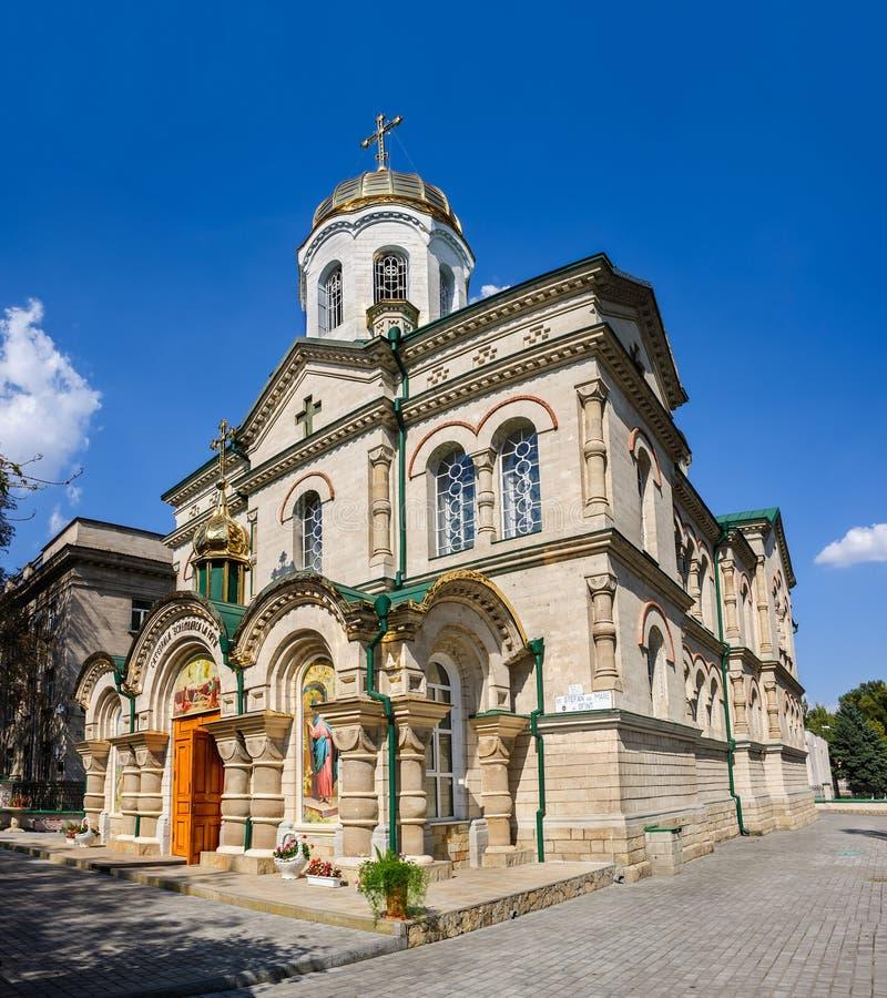 Iglesia de la transfiguración en Chisinau, el Moldavia fotografía de archivo libre de regalías