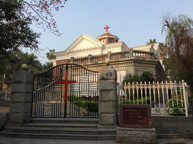 Iglesia de Sanyi en la ciudad de Xiamen, China suroriental fotografía de archivo libre de regalías