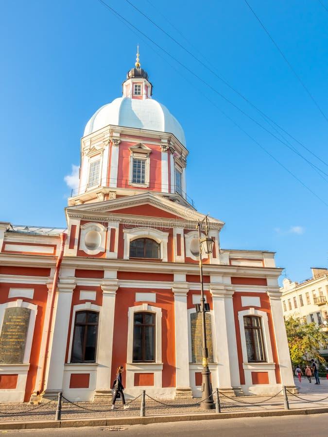 Iglesia de St Panteleimon el curador, St Petersburg, Rusia imagen de archivo libre de regalías