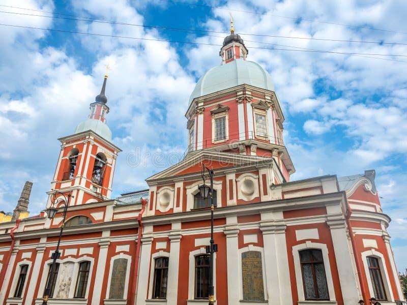 Iglesia de St Panteleimon el curador, Rusia imagen de archivo