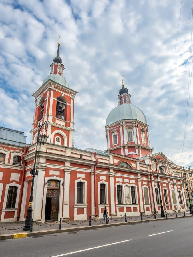 Iglesia de St Panteleimon el curador, Rusia imagen de archivo libre de regalías