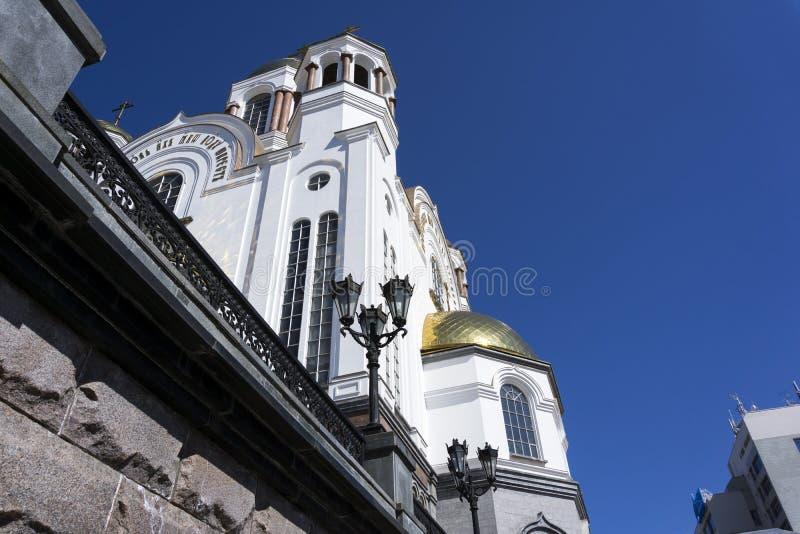 Iglesia de todos los santos, Ekaterimburgo fotografía de archivo