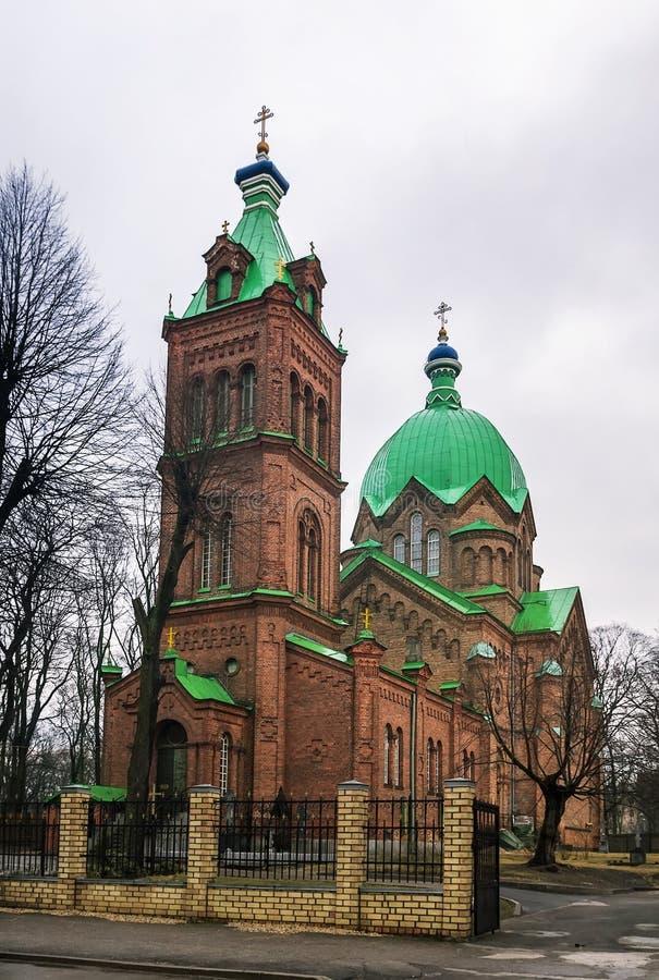 Iglesia de todos los santos, Riga imagen de archivo libre de regalías