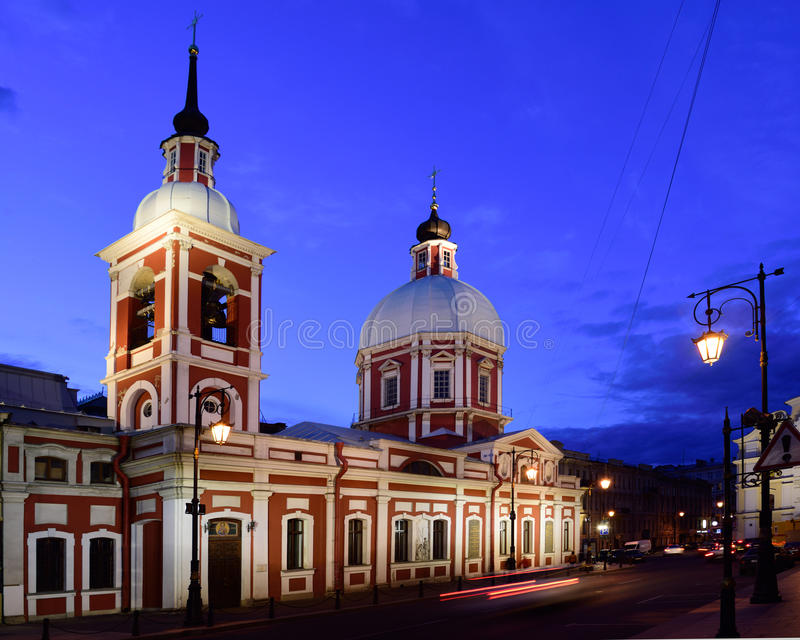 Iglesia del greatmartyr y del curador santos Panteleimon, St Petersburg imagen de archivo