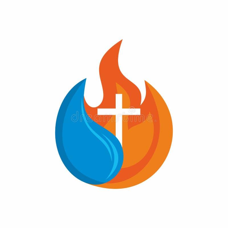 Iglesia del logotipo Símbolos cristianos Cruz El fuego del Espíritu Santo y de las corrientes vivas stock de ilustración