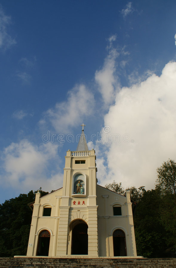 Iglesia del St. Anne, Bukit Mertajam imágenes de archivo libres de regalías
