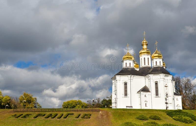 Iglesia del St Catherine, Ucrania fotos de archivo libres de regalías