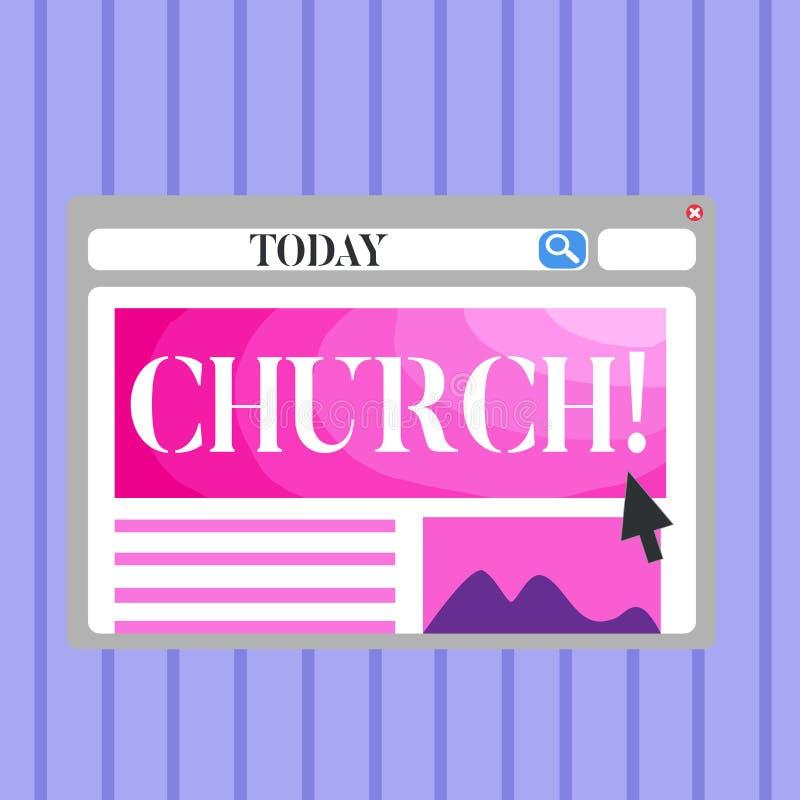 Iglesia del texto de la escritura de la palabra Concepto del negocio para el templo de la sinagoga de la capilla del santuario de ilustración del vector