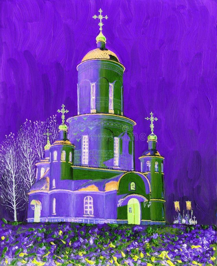 Iglesia hermosa, encendida por el sol en una noche escarchada del invierno ilustración del vector