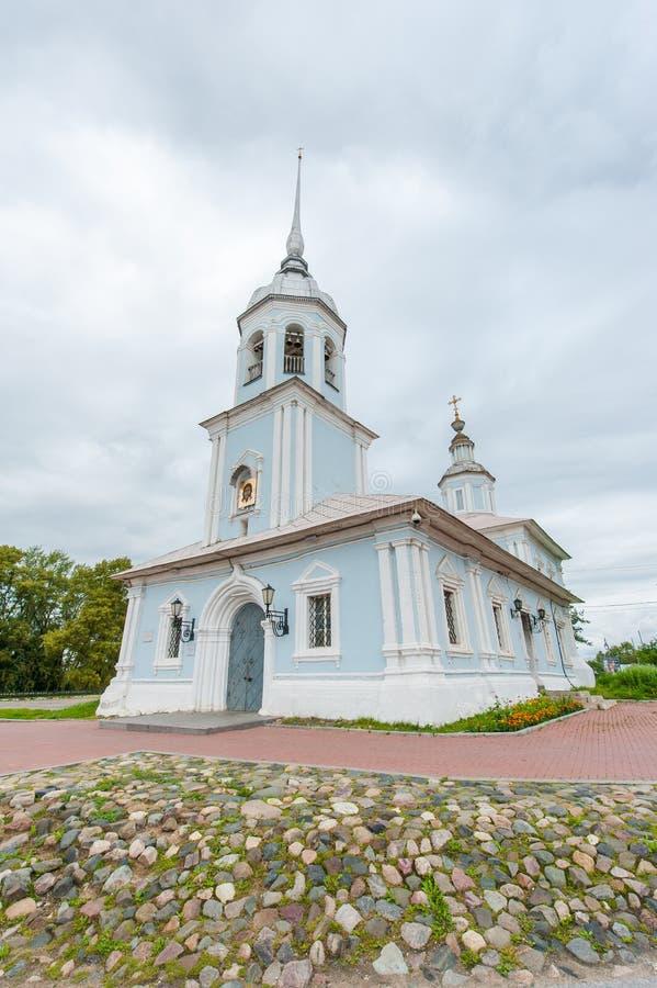 Download Iglesia ortodoxa imagen de archivo. Imagen de religión - 64212851